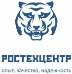 ГК «РостехЦентр» филиал