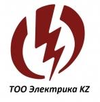 ТОО Электрика KZ