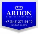 Проектная мастерская Архон