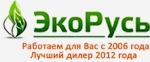Эко-Русь
