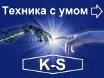 KonStanta-Sistem