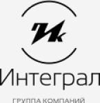 ООО ГК Интеграл