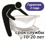 Служба реставрации ванн «Уютный дом»