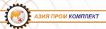 ТОО АзияПромКомплект