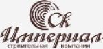 ООО СК Империал