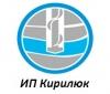 ИП Кирилюк - бурение скважин
