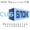 Простор-СМ, ООО
