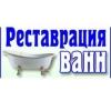 Коновалов Николай - реставратор