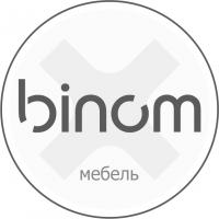 Бином