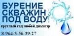 СиБИС ООО