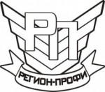 Регион-Профи
