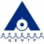 АРСЕНАЛ-ЦЕНТР