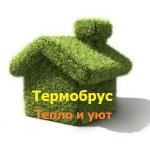 Термобрус