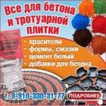 Химическая торговая сеть ООО