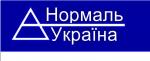 Нормаль-Украина