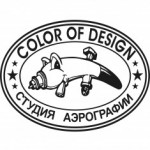 Color of design