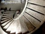 Magic steps