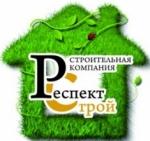 CК Респект-Строй