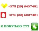 Stroiminsk.Webprorab.com