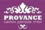 Прованс