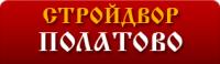 Стройдвор Полатово