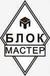 Блок-Мастер