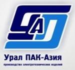 Урал ПАК-Азия