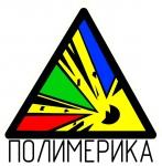 Полимерика