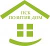 ПСК Позитив Дом