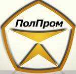 ПолПром