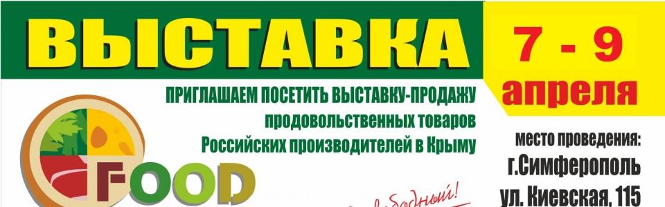 bolshoy-chlen-stroynaya-bryunetka