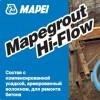 Смесь ремонтная наливного типа Mapegrout Hi-Flow