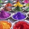 Краска Basf
