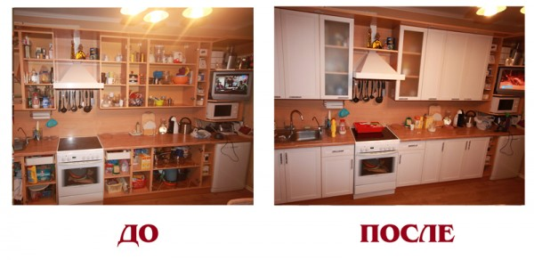 Изменить кухонные фасады своими руками