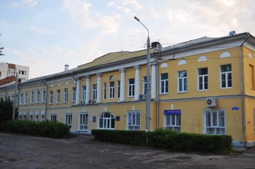 Калужская торгово-промышленная палата