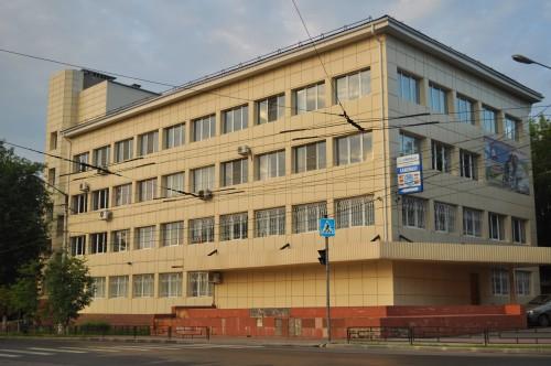 Отделение пенсионного фонда РФ поКалужской области