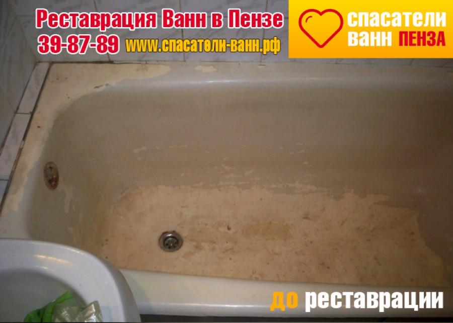 Восстановление покрытия ванн своими руками 65