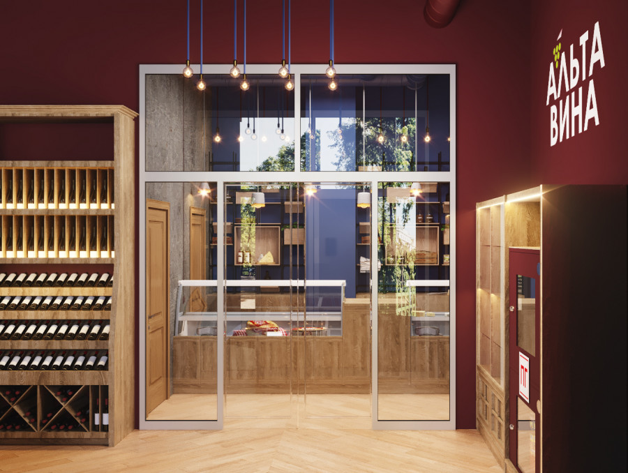 Wine boutique Alta vina