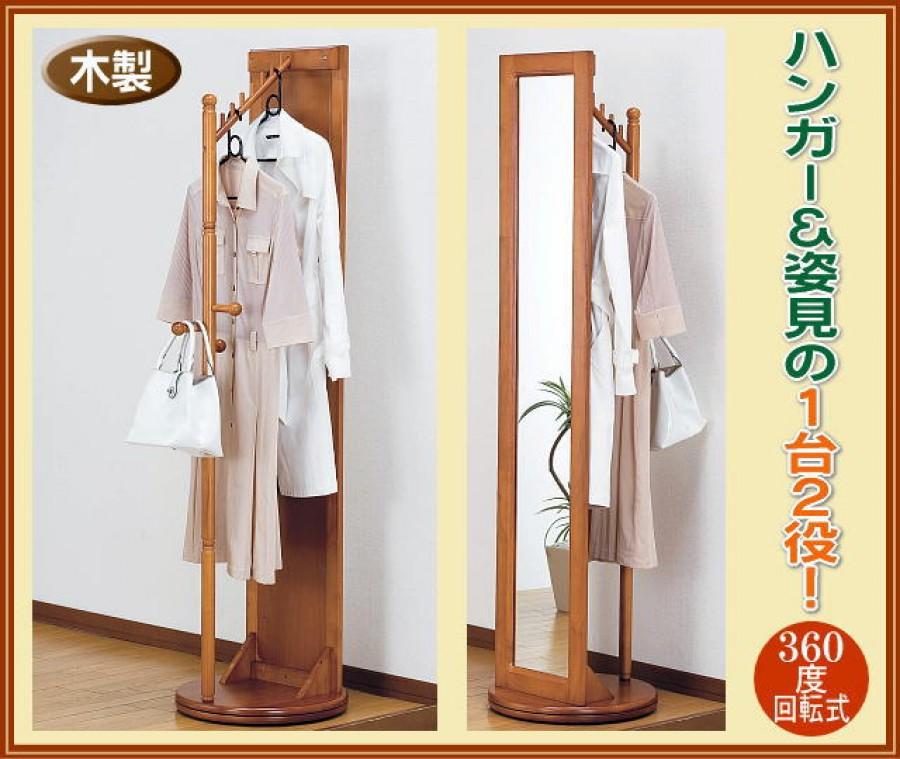 Картинки - картинки: напольная вешалка для одежды своими рук.